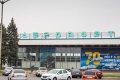 У Дніпрі оголосили переможця тендеру на проект ЗПС для аеропорту