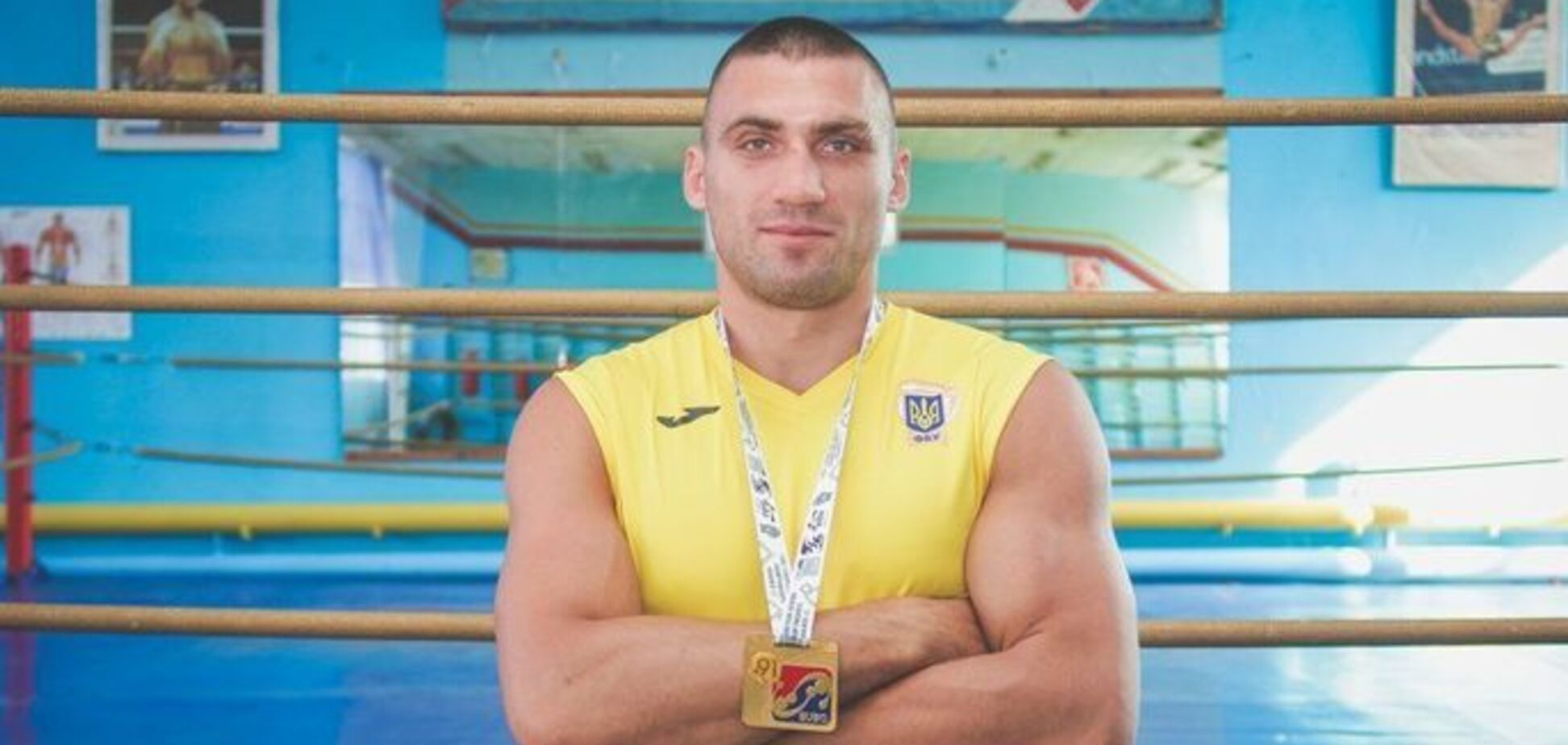 Виктор Выхрист