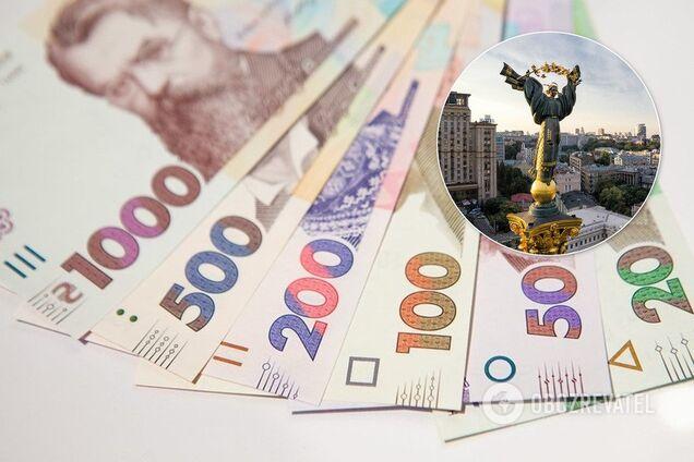 Кабінет міністрів презентував програму дешевих кредитів для бізнесу в Україні