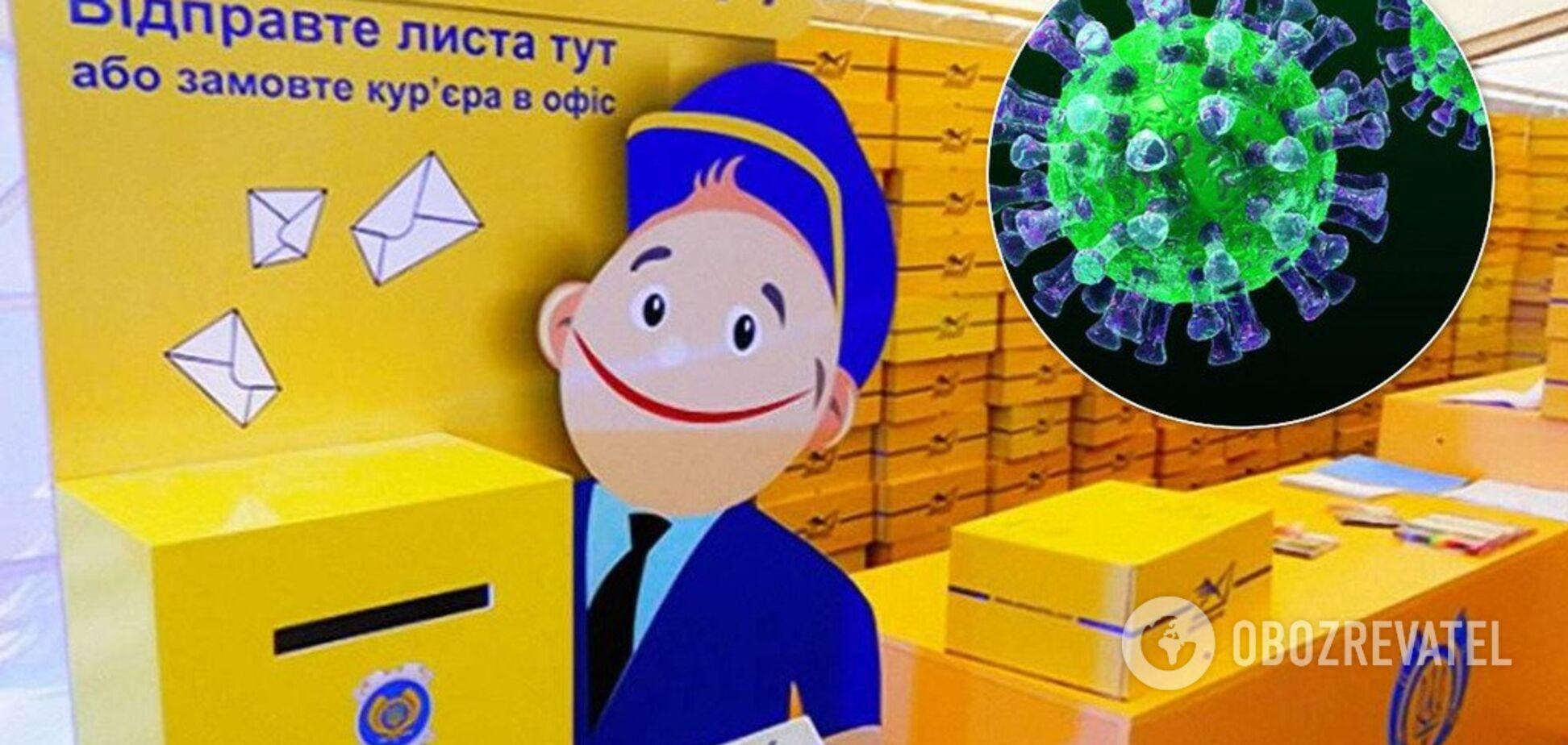 Из-за коронавируса: 'Укрпочта' объявила о задержке посылок из Китая