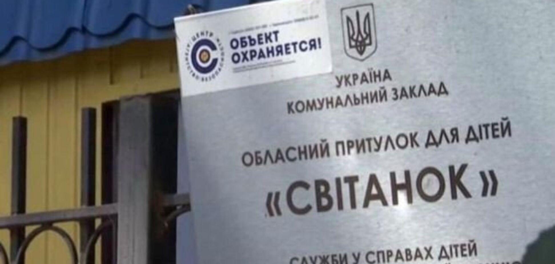В Одессе охранник центра реабилитации пытал детей