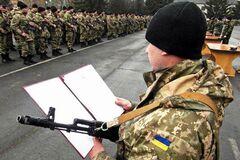 Призыв в Украине
