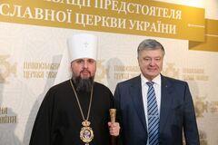 'Церковь твердо стала на ноги': Порошенко поздравил Епифания с годовщиной интронизации и днем рождения