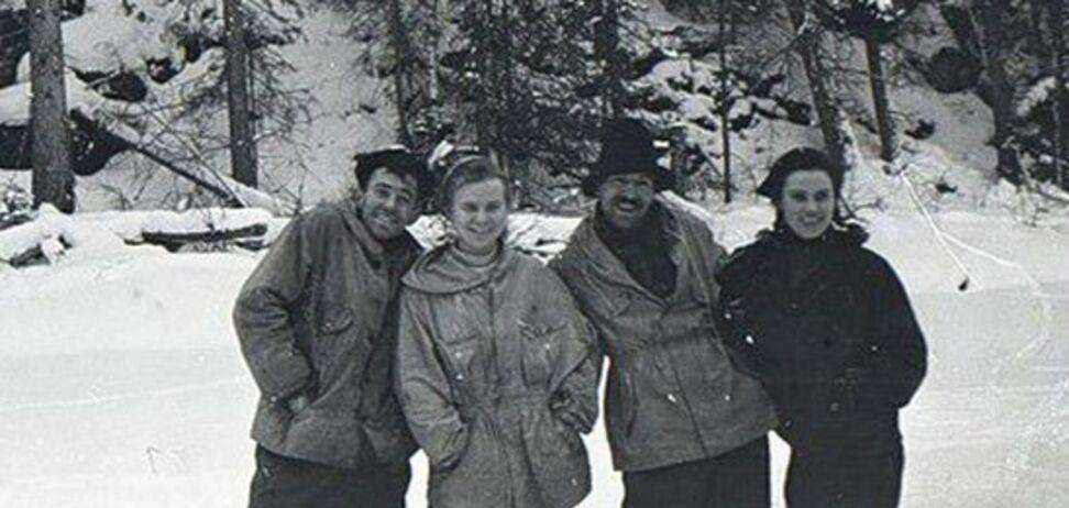 Группа Дятлова. Архивное фото
