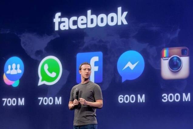 Стеження за Android, SMS і дзвінками: топ-5 скандалів Facebook, що обурили світ