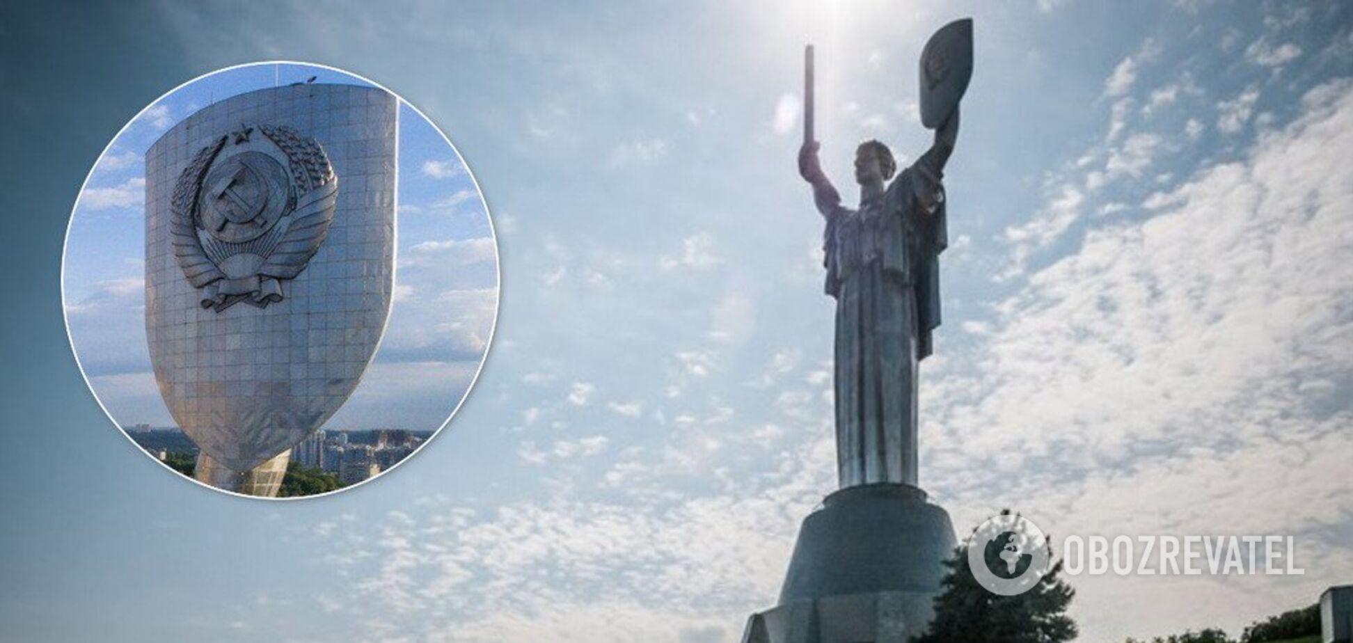 Дробович розповів про долю гербу СРСР на'Батьківщині-Матері'. Ілюстрація