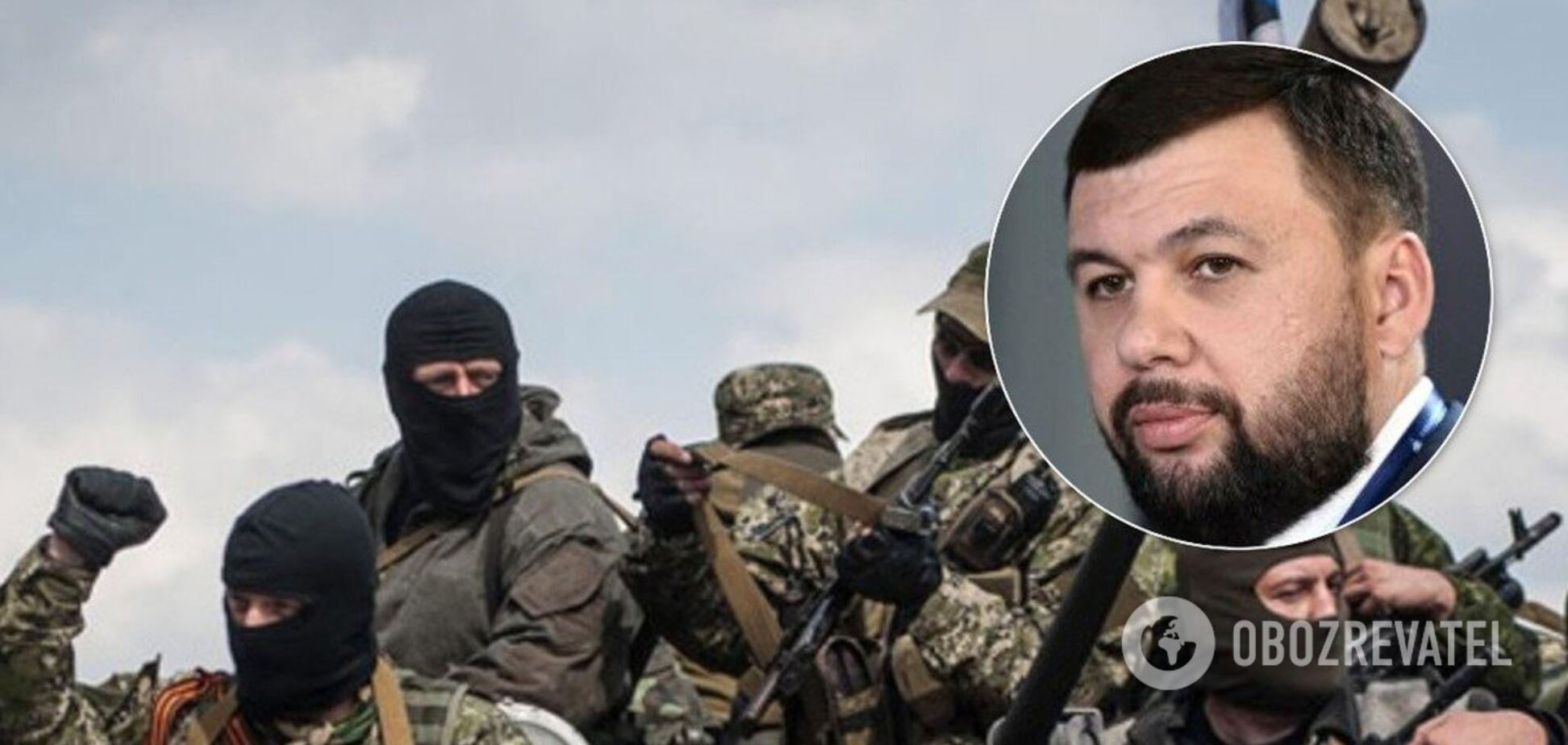'Питання назріло': Пушилін заявив про радикальні заходи в 'ДНР'