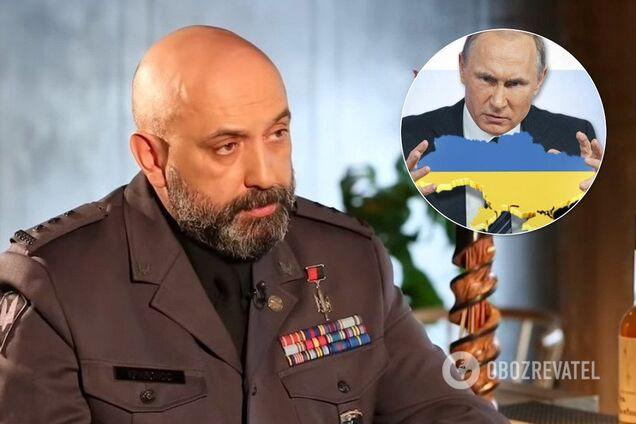 Кривонос указал на коварный план Путина по дестабилизации Украины