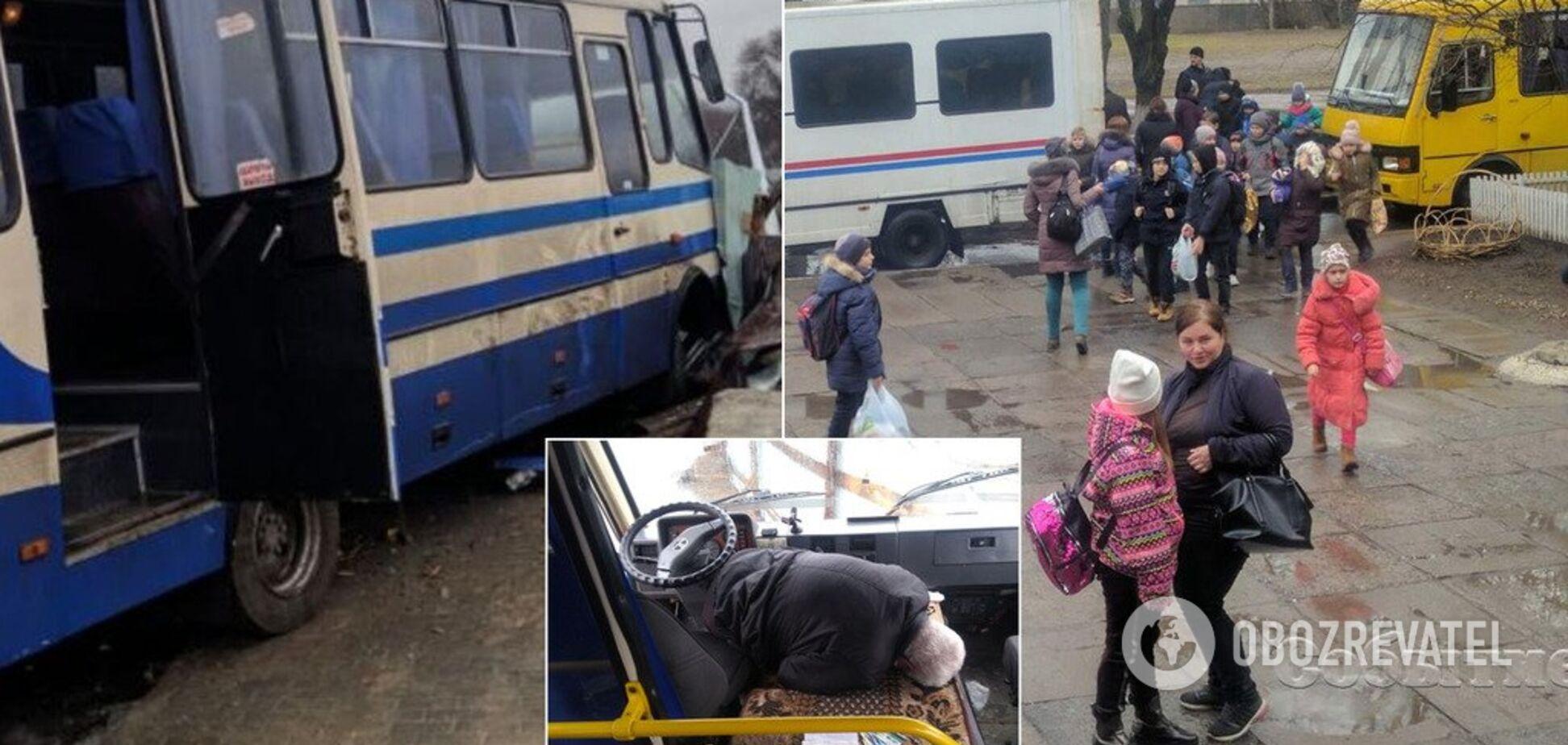 Детей спасло чудо: на Днепропетровщине водитель школьного автобуса умер во время рейса. Фото и видео