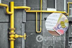Плата буде символічною: в Україні кардинально змінять квитанції за газ