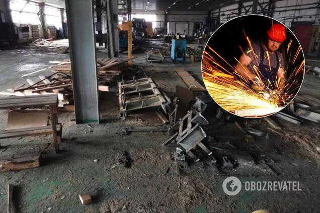 Уничтожение завода