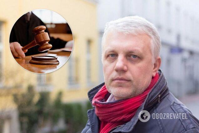 Генпрокуратура продлила расследование громкого дела Шеремета