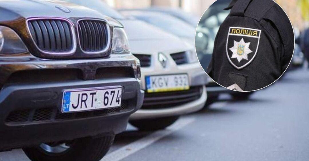 В Украине машины из ЕС подешевеют в два раза: законопроект 'слуг народа'