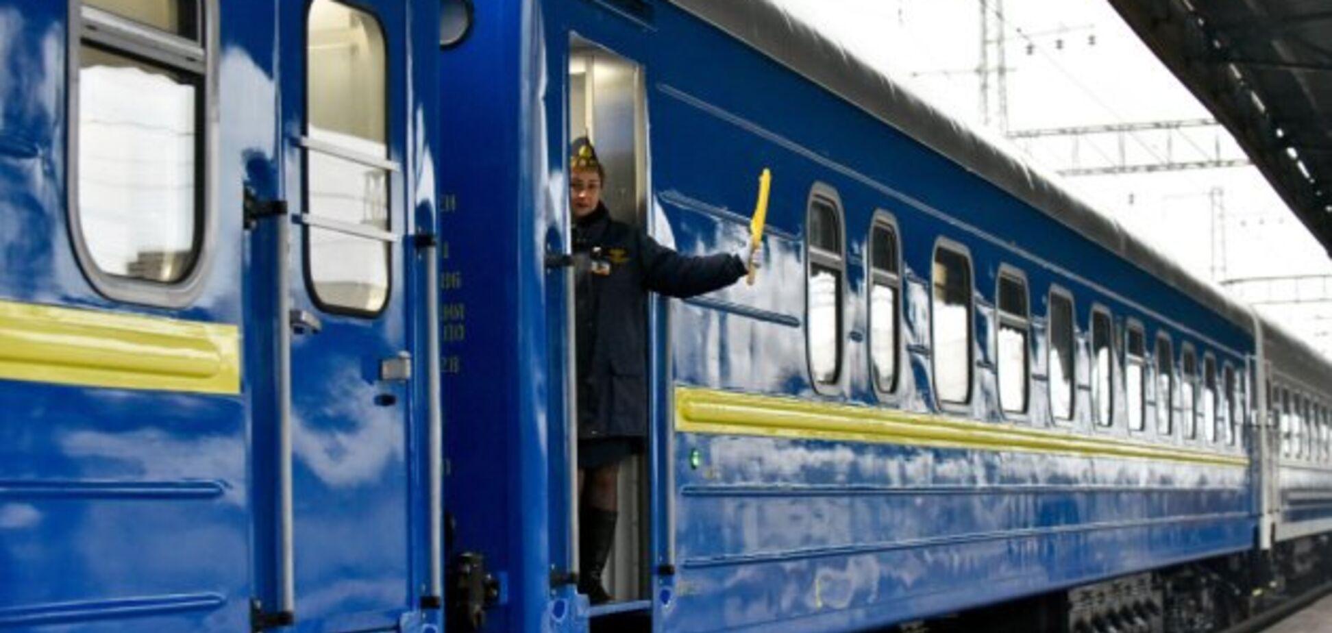 'Укрзалізницю' звинуватили в порушенні законодавства при поставках газу