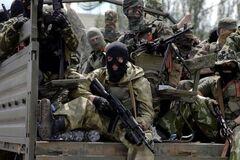 Терористи Л / ДНР