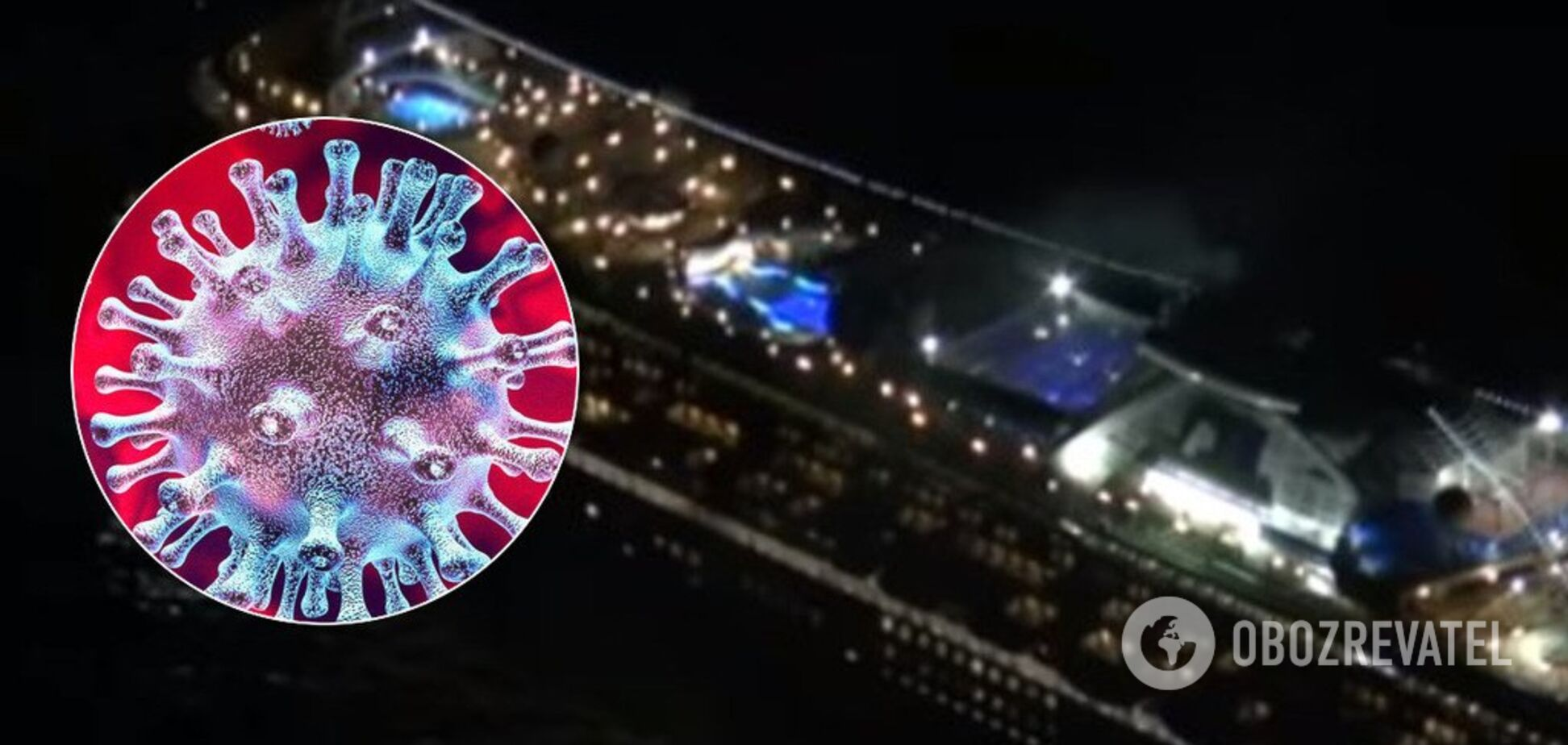 В Японії тисячі туристів закрили на лайнері через коронавірус