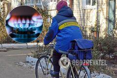 'Укрпошта' зможе постачати газ населенню: Оржель зробив неоднозначну заяву
