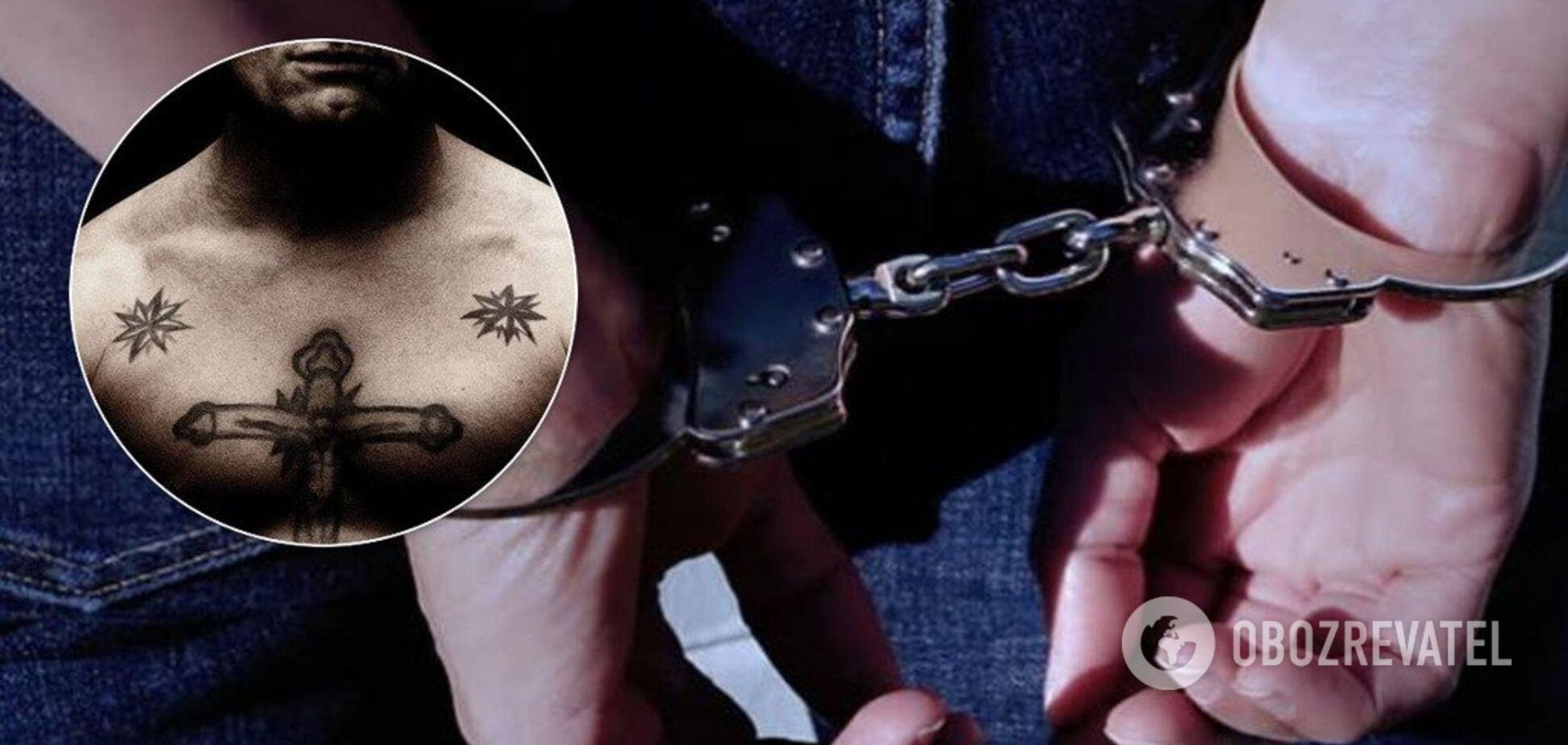 Уголовная ответственность для воров в законе