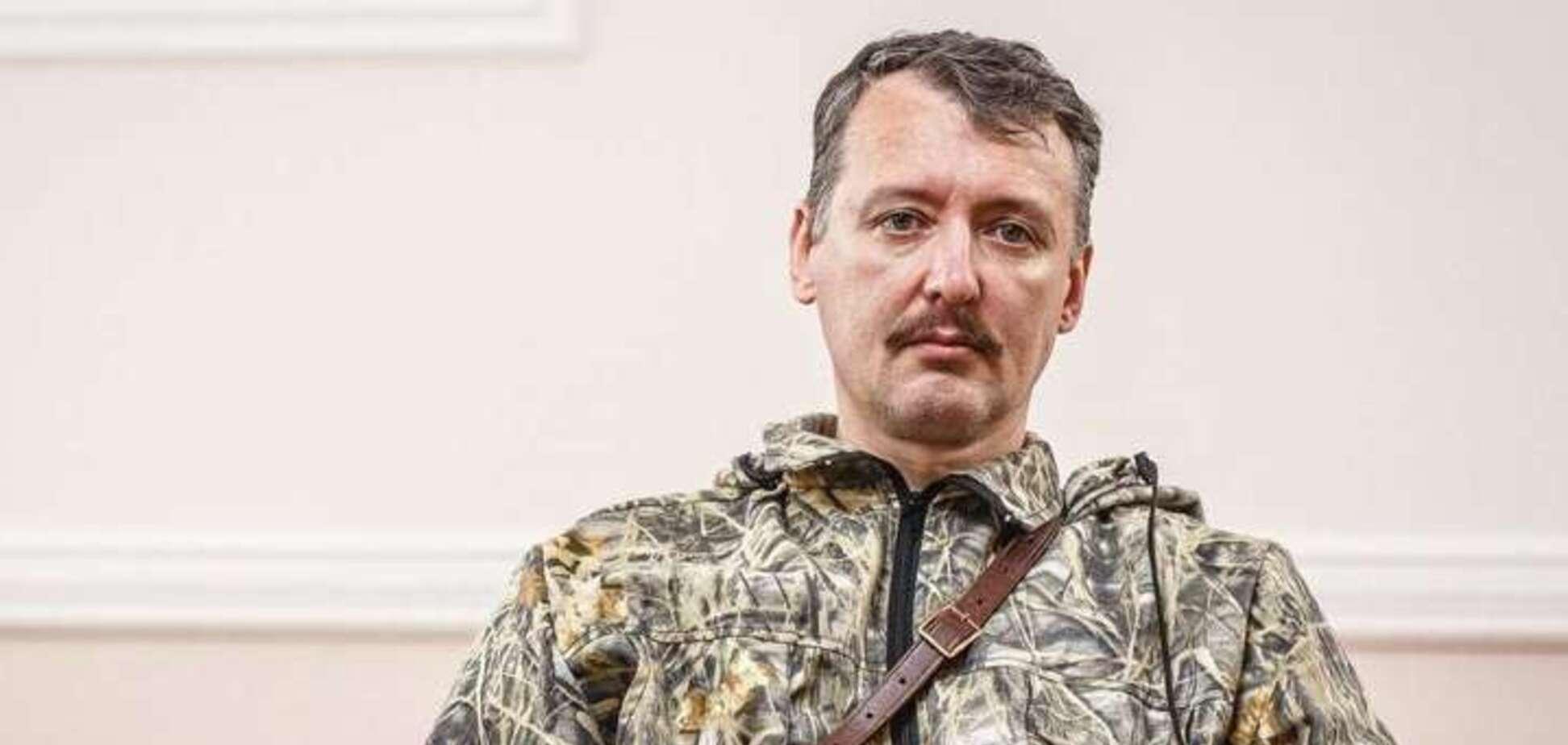 Гиркин отказался свидетельствовать по делу MH17