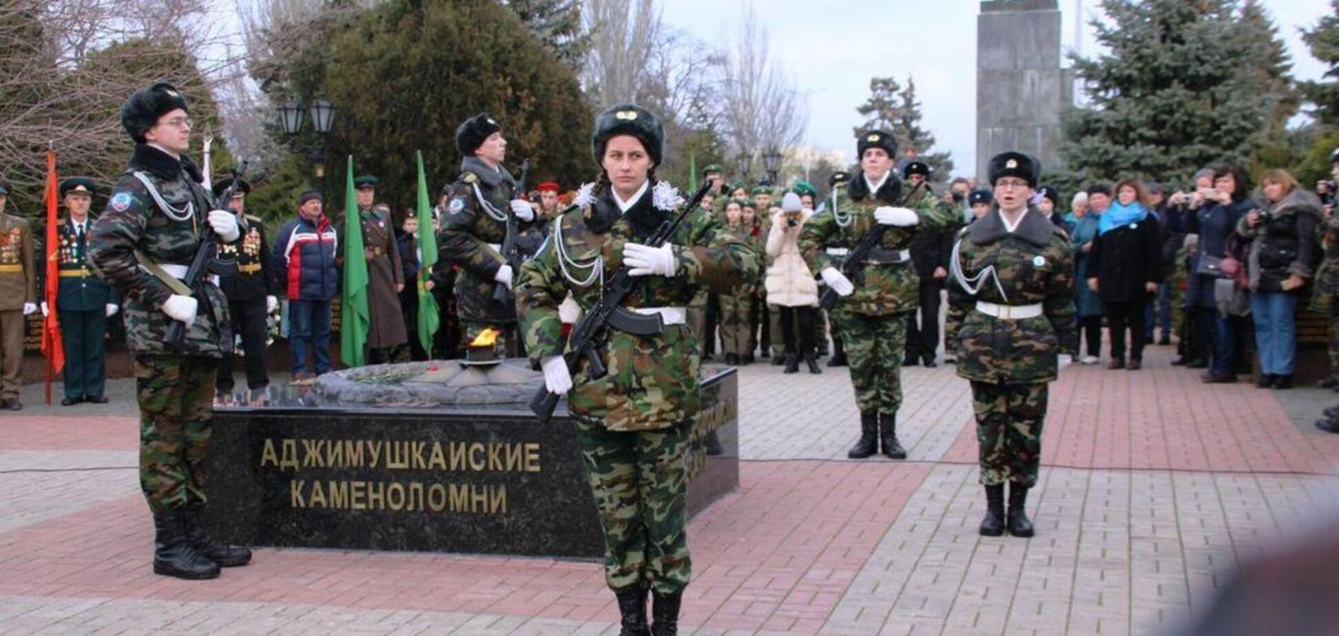 Юнармия в Крыму