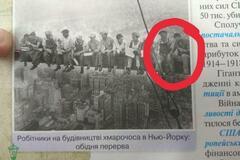 Как Киану Ривз оказался в украинском учебнике: автор книги объяснил коварную шутку