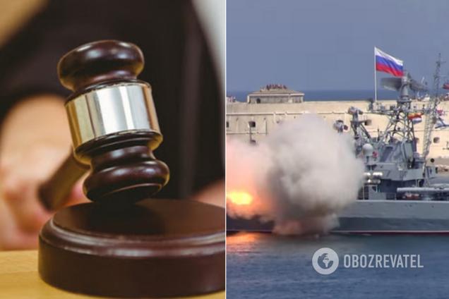 Экс-судья, подтвердившая договор о флоте РФ, попала в ВСП