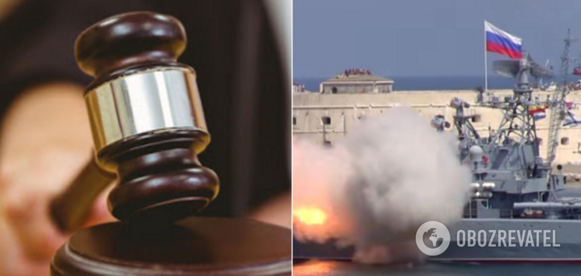 Экс-судья, подтвердившая договор о флотеРФ, попала в ВСП