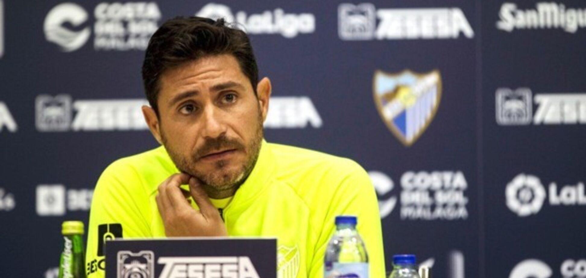 Колишній тренер 'Малаги' Віктор Санчес дель Амо