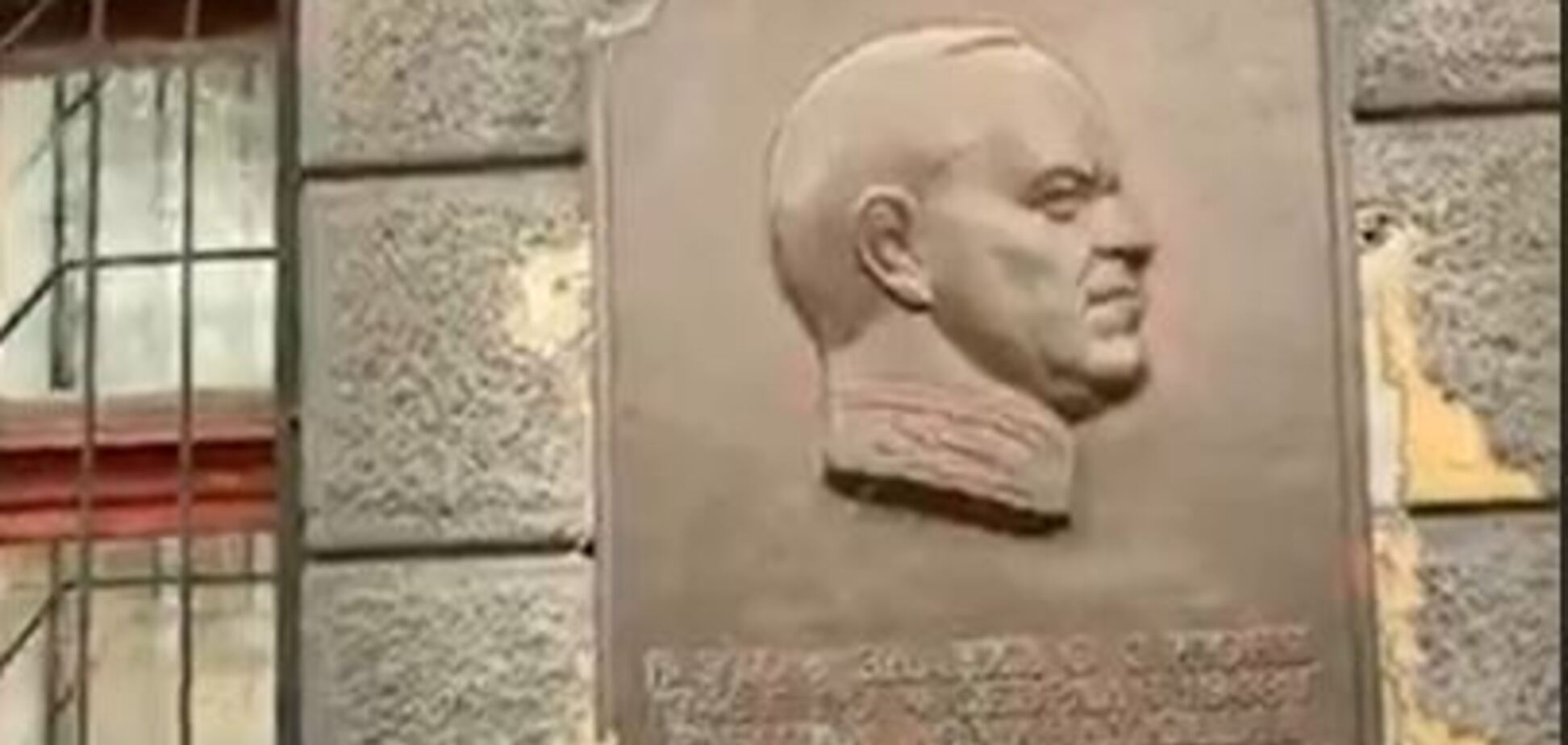 Националисты в Одессе убрали последнего Жукова