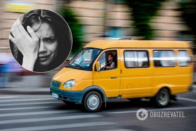 В Киеве водитель выбросил женщину из маршрутки. Иллюстрация