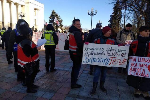 У Києві медики вийшли на протест через нелюдські умови