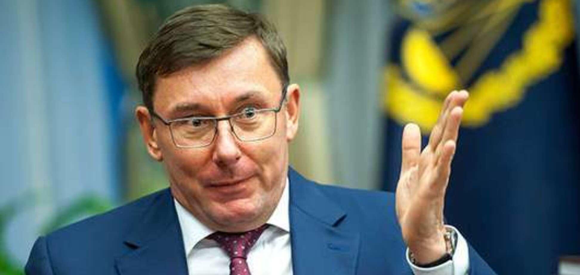'Не лижіть!' Луценко відреагував на обшуки СБУ лайливим відео