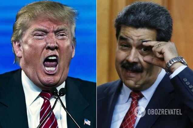 Трамп і Мадуро