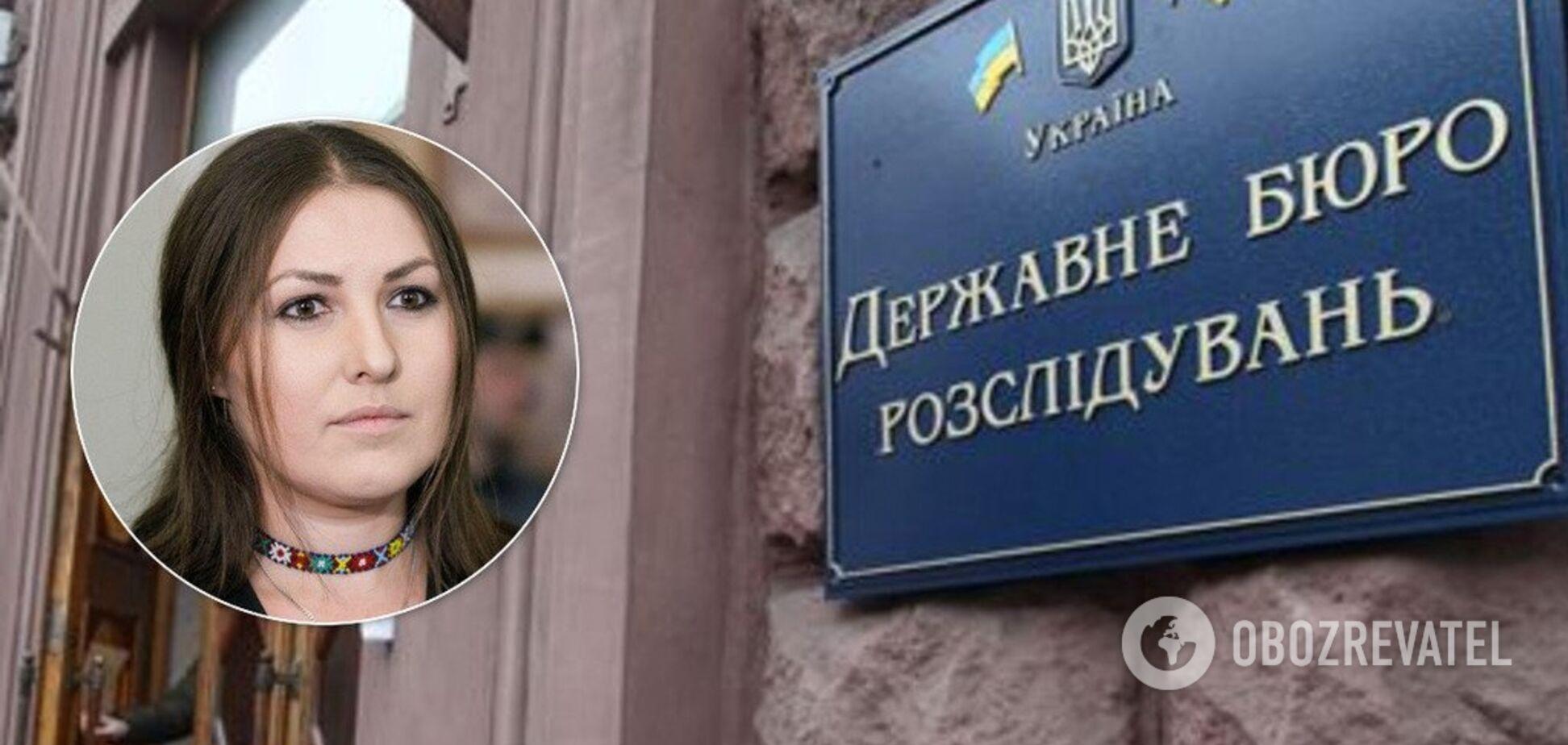 Нардепку викликали у ДБР для вручення підозри: у чому звинувачують
