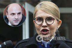 У Тимошенко проблемы? Глава Черновицкой ОГА, погоревший на взятке, оказался членом 'Батьківщини'