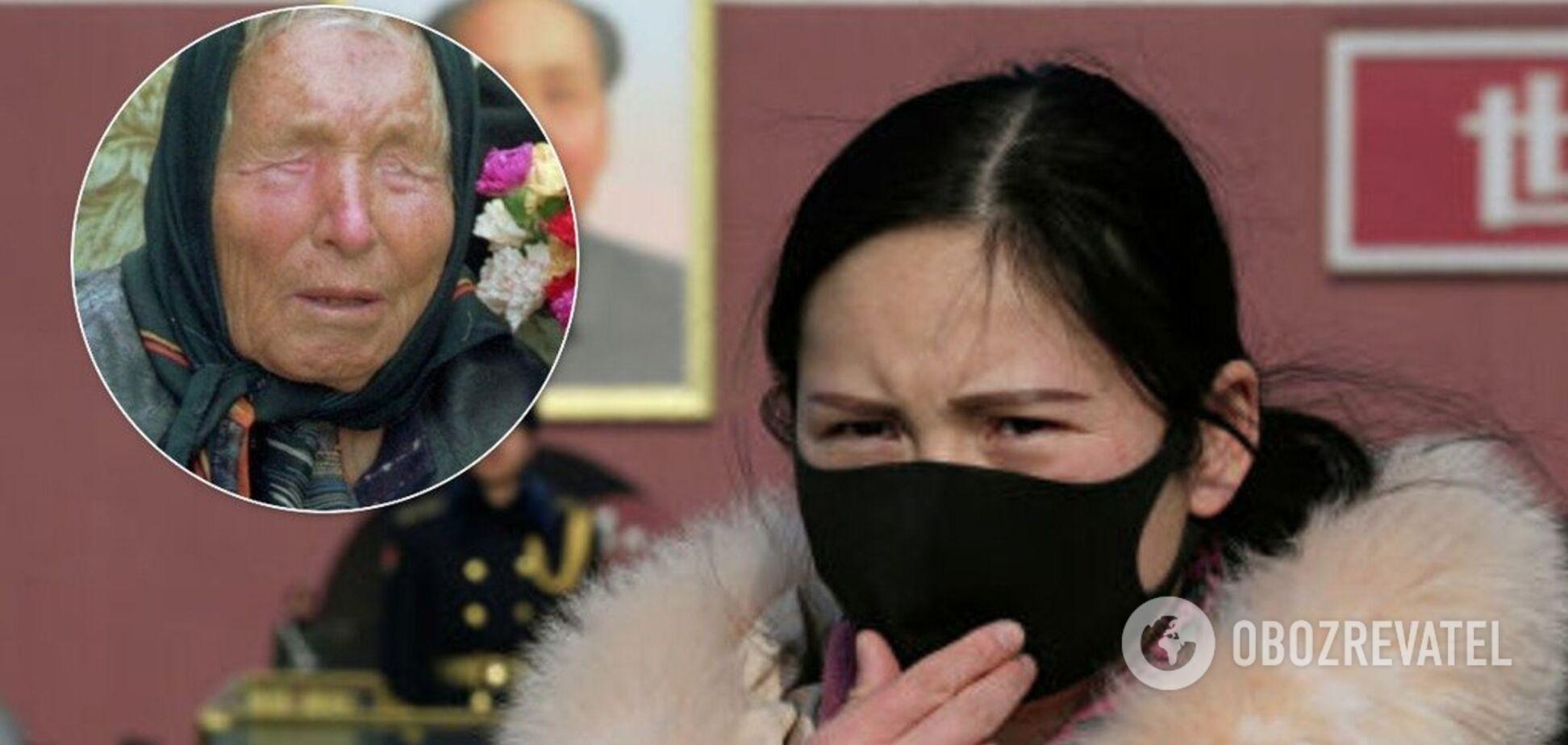 'Це буде модифікація чуми': у Ванги виявили страшне пророцтво про коронавірус