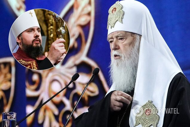 Митрополит Епифаний, почетный патриарх Филарет