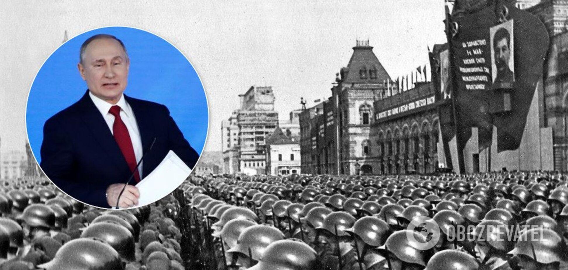 'Гітлер воював на радянській нафті': історик викрив історичний міф Путіна