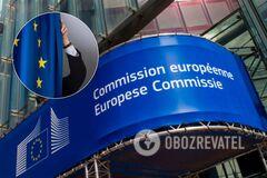 Вступить в ЕС теперь будет сложнее: что изменится