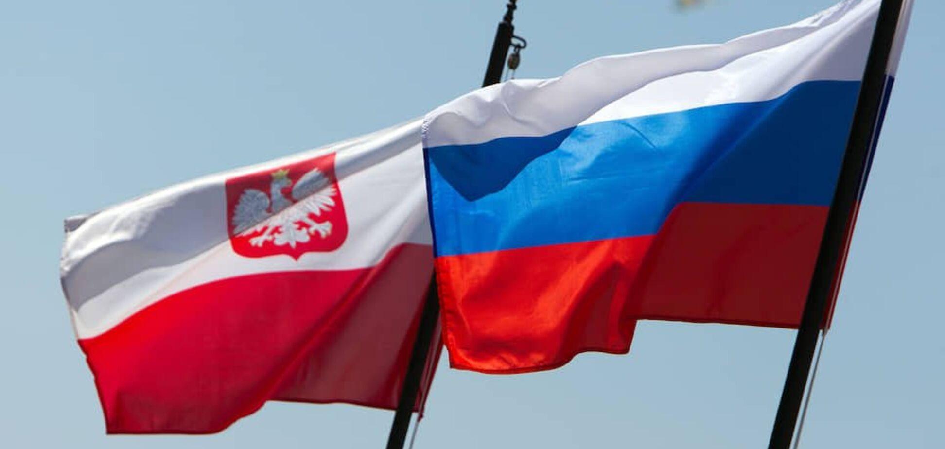 Еще одна страна ЕС выступила против России из-за Второй мировой