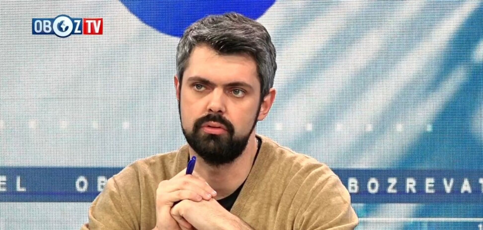 Бандера – 'складний персонаж': голова інституту національної пам'яті