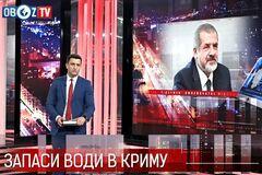 В Ялті ще гірше, ніж у Сімферополі: Чубаров розповів про запаси води у Криму