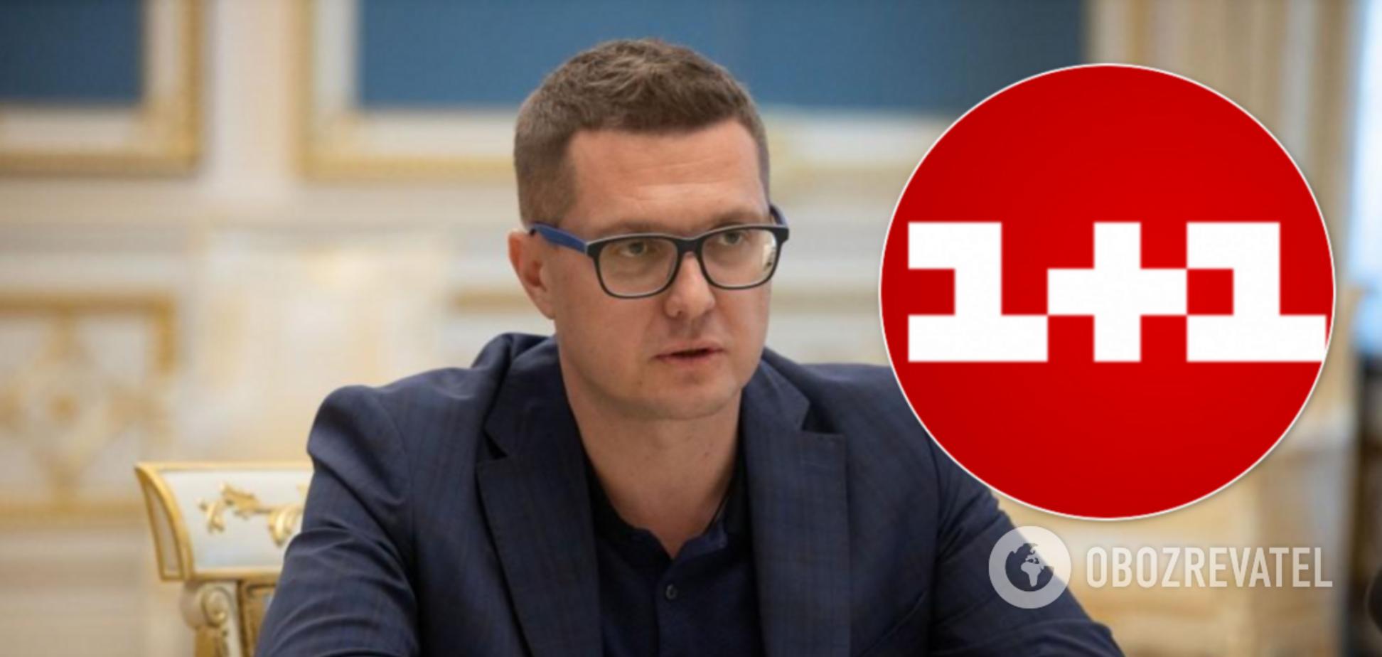 '1+1'обратился к Баканову из-за скандального обыска