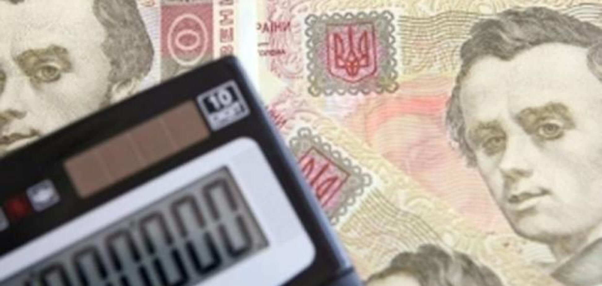 Українці просять зменшити зарплату Найєму та Абромавичусу