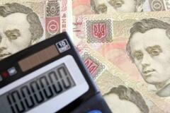 Украинцы просят уменьшить зарплату Найему и Абромавичусу