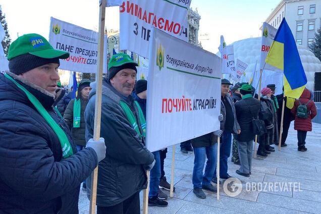 В Киеве устроили массовые акции против продажи земли
