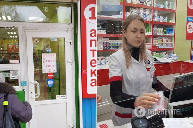 У Києві працівниця аптеки втрапила у мовний скандал