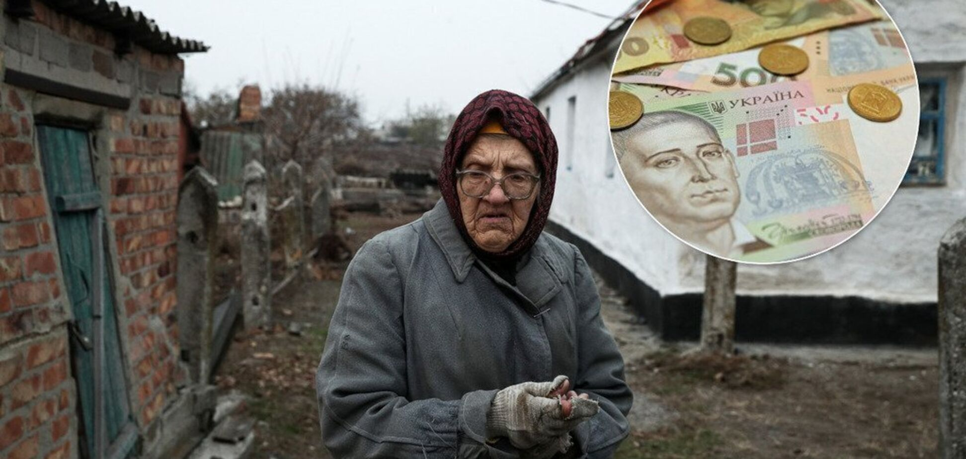 Всім українцям повинні перерахувати пенсії: як і у кого можуть вирости виплати в березні