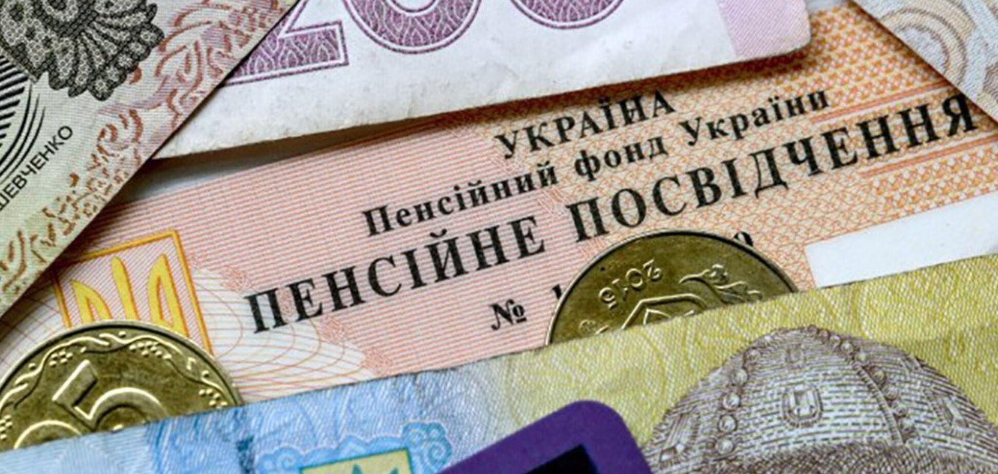 'Например, 72 года': в Украине хотят повысить пенсионный возраст