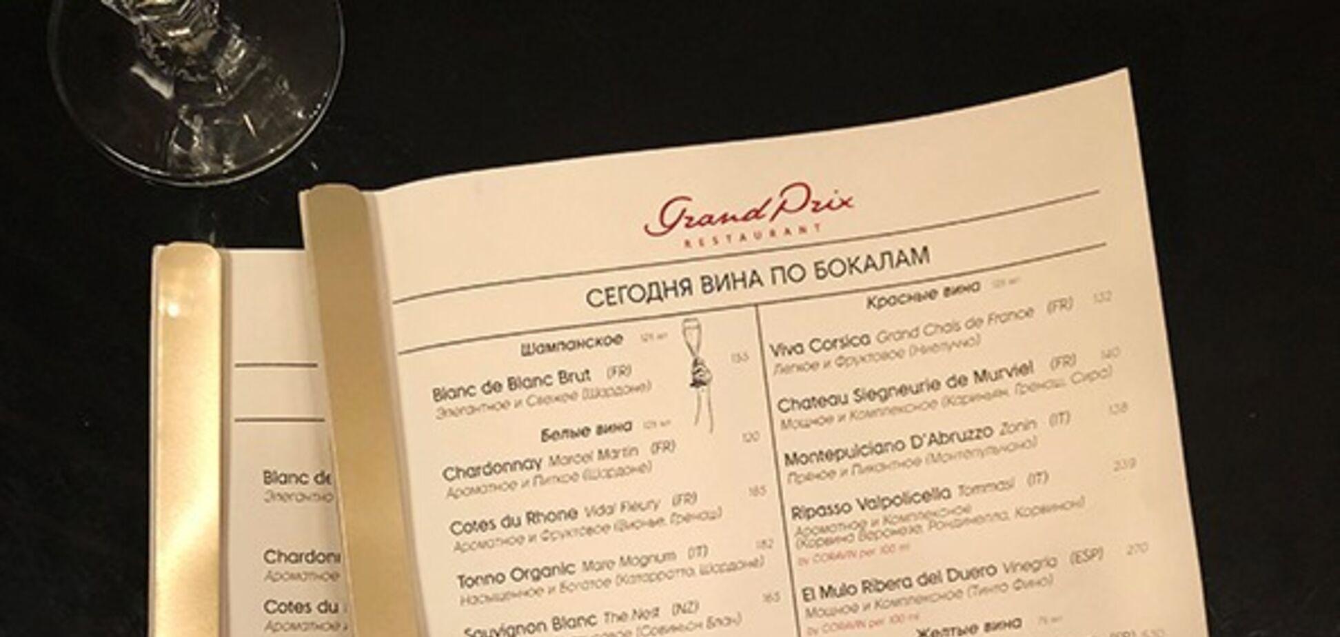 Одесский ресторан разозлил сеть оправданиями за специальное меню для туристов